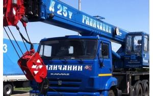 Автокран Галичанин 25 т